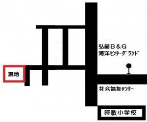 東城北2-7-2貸家(案内図)
