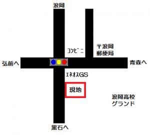 浪岡字若松 HP用案内図