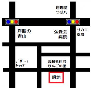 宮川3-9-24 HP用案内図